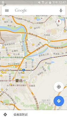 Google 地圖讓人感動的殺手功能:回憶你走過的旅途! Google%2B%25E5%259C%25B0%25E5%259C%2596%25E4%25BD%25A0%25E7%259A%2584%25E6%2599%2582%25E9%2596%2593%25E8%25BB%25B8-01