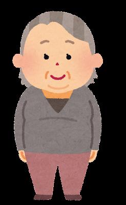 太ったおばあさんのイラスト(肥満)