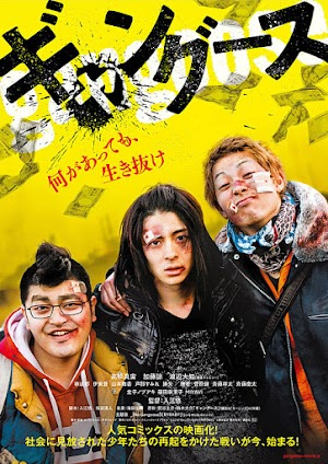 Sinopsis Movie Live Action : Gangoose / ギ ャ ン グ ー ス