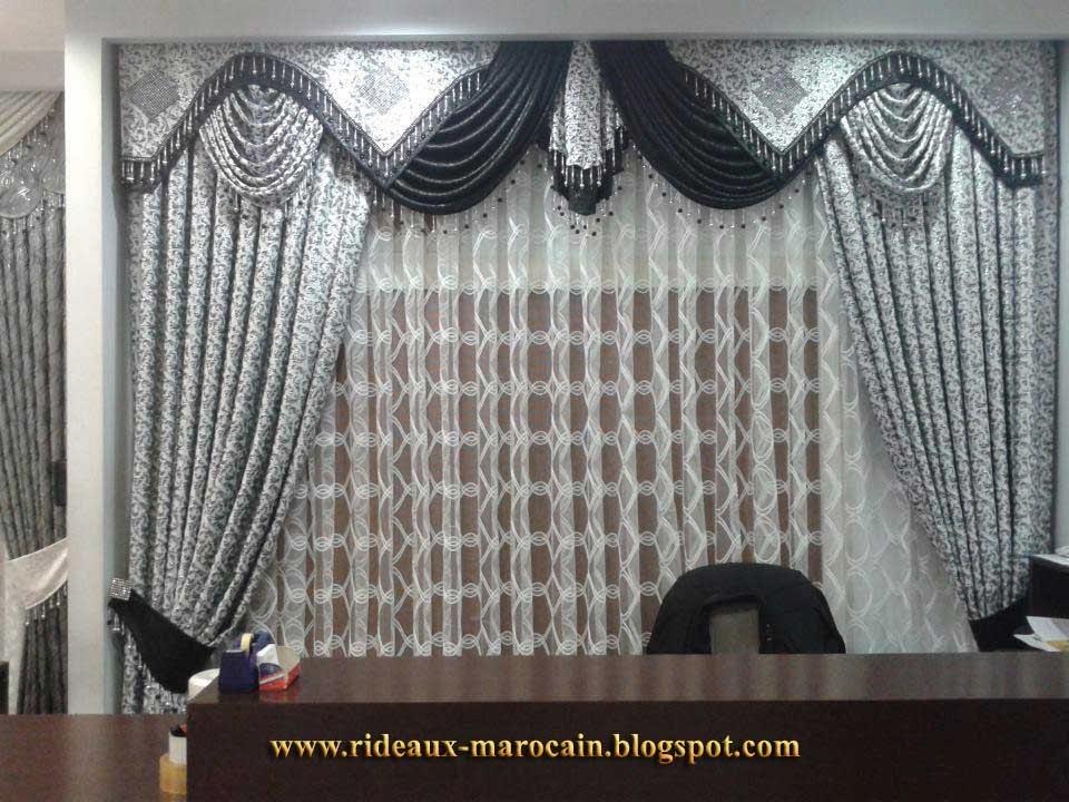 Rideaux Marocain: rideau occultant pertinent