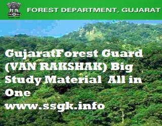 Gujarat Forest Guard (VAN RAKSHAK) Big Study Material  All in One