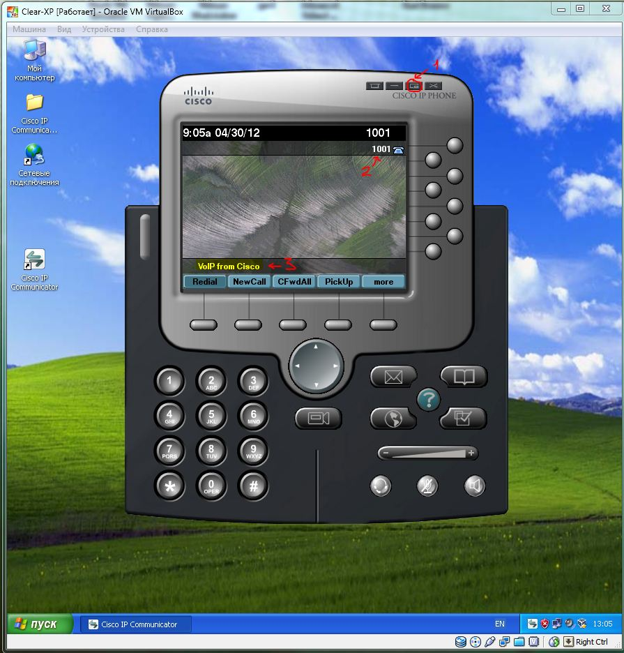CISCO IP COMMUNICATOR 7 0 3 0 FREE DOWNLOAD