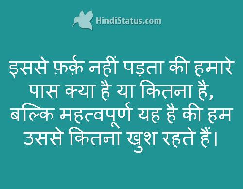 Quality Not Quantity - HindiStatus