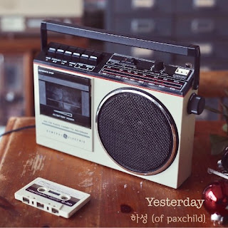 하성 (of paxchild) – Yesterday.mp3