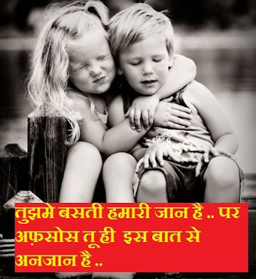 good morning cute love status for facebook in hindi