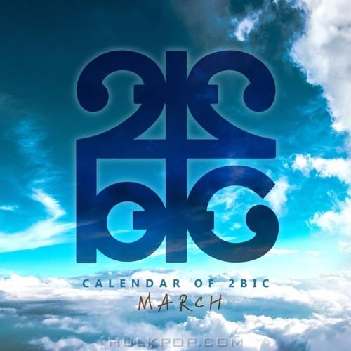 2BIC – Calendar of 2BIC (March) – Single