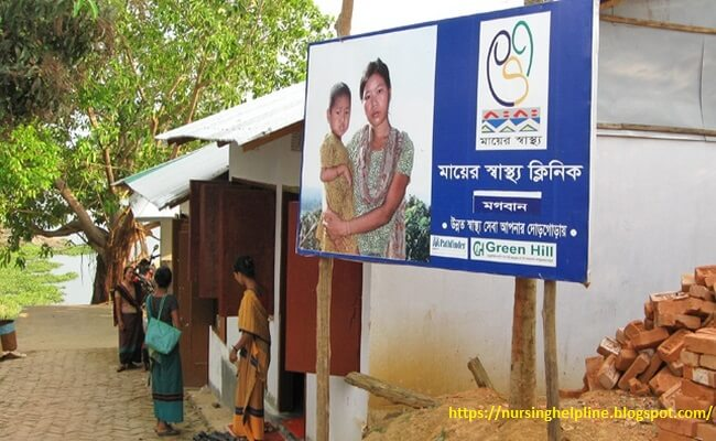 Community health service in Bangladesh