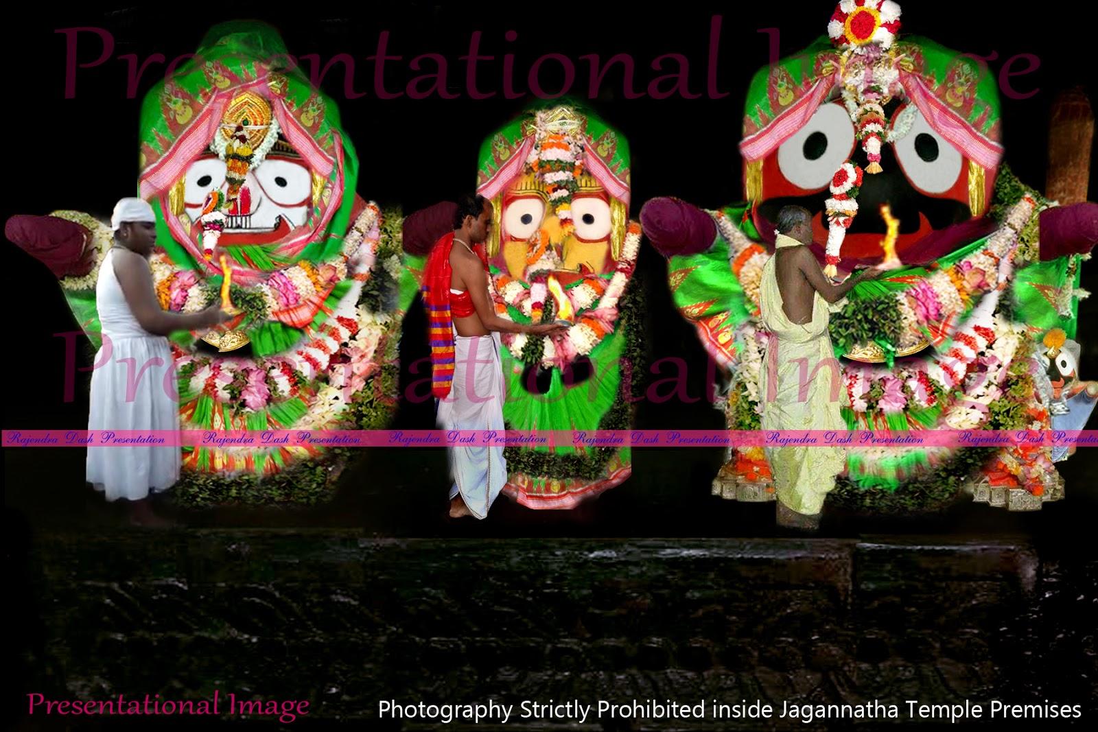 Jagannatha Dhyana
