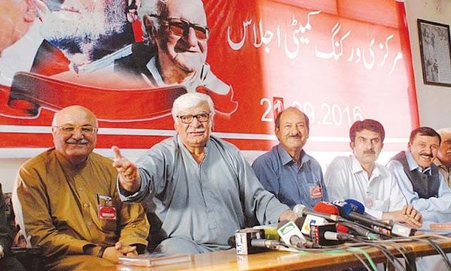 پاکستان آمریت کے تحت ہے