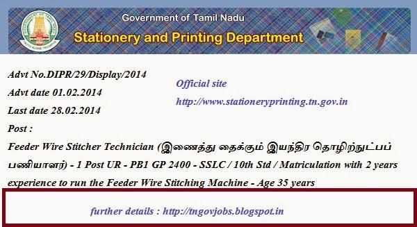 tn+govt+jobs+2014 Tamil Nadu Medical Application Form on sa army, unam online, eagle scout, air force, sa military,