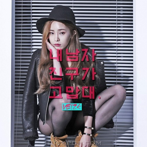 HEIZE – My BOYFRIEND Says Thank You – Single (ITUNES PLUS AAC M4A)