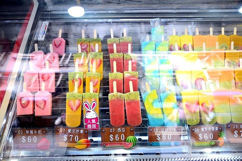 淡水冰棒,鮮果手作,冰棒,淡水站,淡水老街