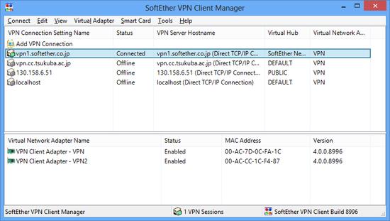 Cara Instal dan Bermain PUBG Lite PC Menggunakan SoftEther VPN