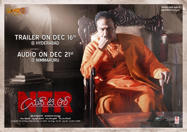 Vidya Balan, Rakul Preet Singh, Nandamuri Balakrishna, Rana Daggubati's NTR: Kathanayakudu Telugu Movie Box Office Collection 2019 wiki, cost, profits, NTR: Kathanayakudu Box office verdict Hit or Flop, latest update Budget, income, Profit, loss on MT WIKI, Wikipedia