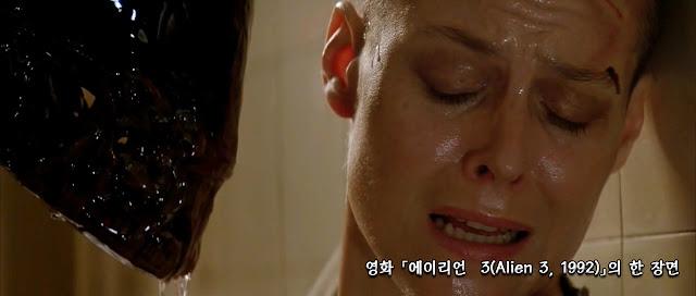 에이리언3(Alien 3, 1992) scene 02