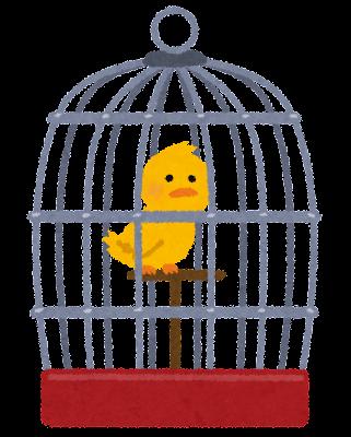鳥かごに入った鳥のイラスト