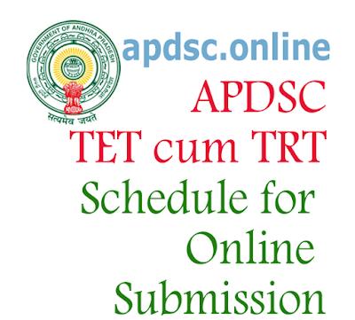 AP DSC schedule