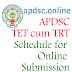 AP DSC 2018 TET cum TRT Schedule for Online Application Submit