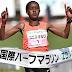 Resultados: Nagoya Women's Marathon 2017 - Eunice Jepkirui Kirwa (BRN) gana con  2:21:17