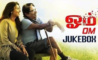 OM – Jukebox | Bharathirajaa | Vairamuthu | N.R.Raghunanthan | Madhan Karky | Kabilan
