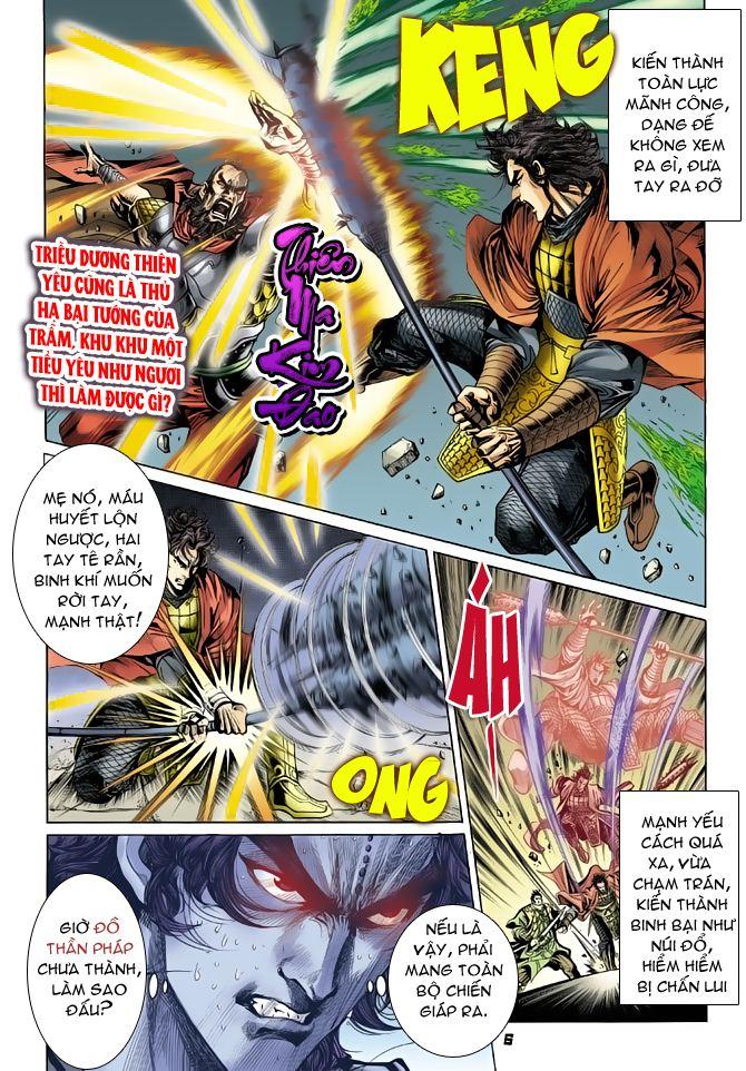 Đại Đường Uy Long chapter 52 trang 6
