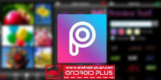 تحميل تطبيق PicsArt - Photo Studio FULLv5.12.2 مهكر جاهز باخر اصدار لاجهزة الاندرويد