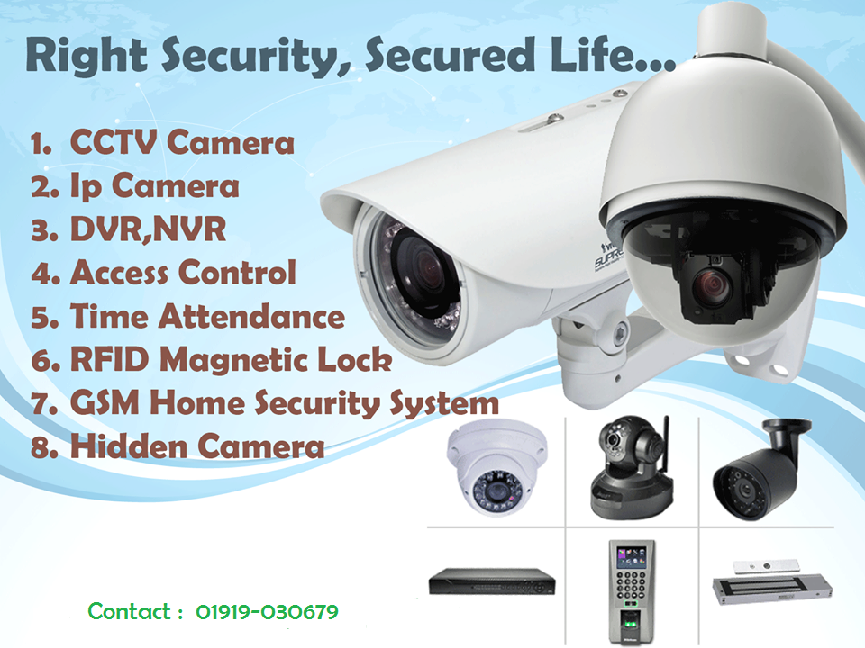 The Best CCTV Security Surveillance Automation Systems ...