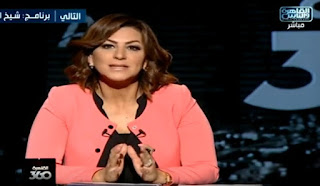 برنامج القاهرة 360 حلقة الاربعاء 9-8-2017