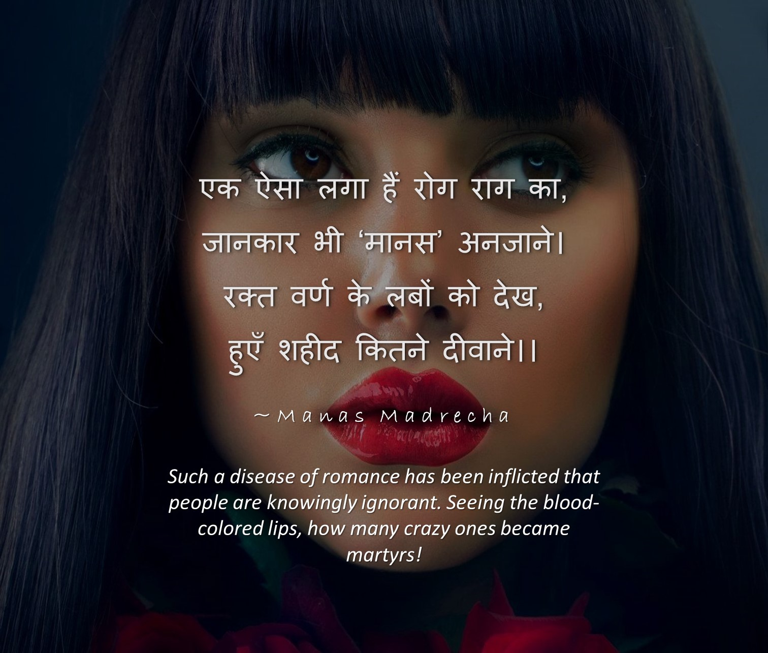 poem on love, Manas Madrecha, Manas Madrecha poems, poems by Manas Madrecha, Manas Madrecha quotes, love quotes, quotes on love, Manas Madrecha blog, simplifying universe, teenage quotes, teenage poem, youth poem, youth quotes, quotes on youth, romantic poem, beautiful girl, hot girl, girl looking, cute girl, pretty girl, red lips, girl lips, girl looking away, girl hair, girl close up