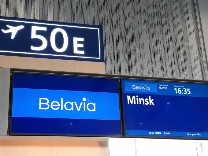 Belavia Airlines kokemuksia lentoyhtiöstä / Belarusian Airlines lentokone