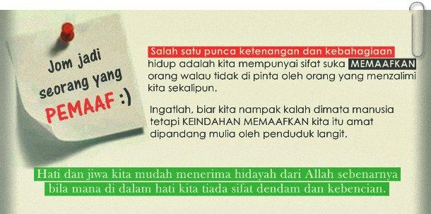 Ganjaran kepada orang yang memaafkan
