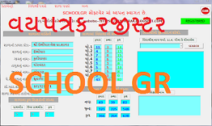 SCHOOL GR (VAY PATRAK ) FOR SCHOOL