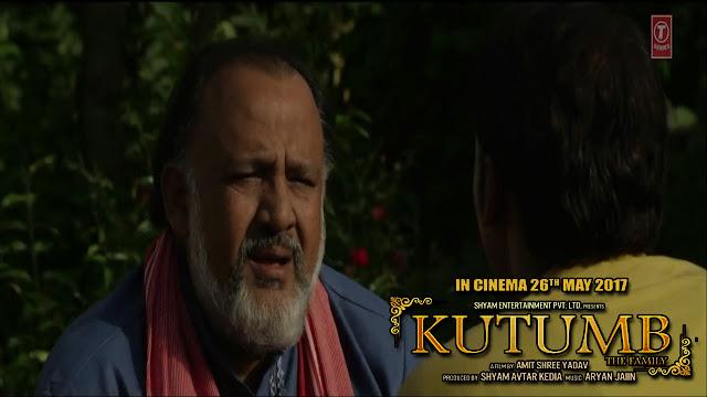 Kutumb 2017 Movie Dialogues | Rajpal Yadav | Bollywood Movie 2017