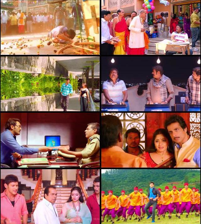 Encounter Shankar 2014 Dual Audio Hindi 720p BRRip