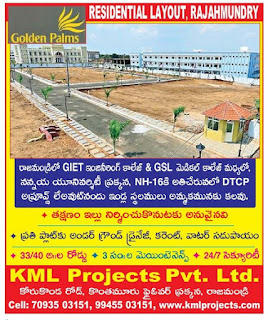 kml projects rajahmundry