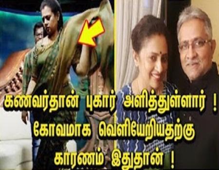 Tamil vaanam tv show