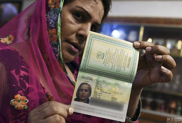 Pakistan issues first third-gender passport to transgender activist