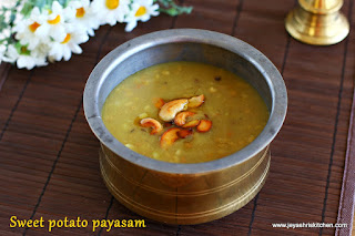 Sweet potato payasam