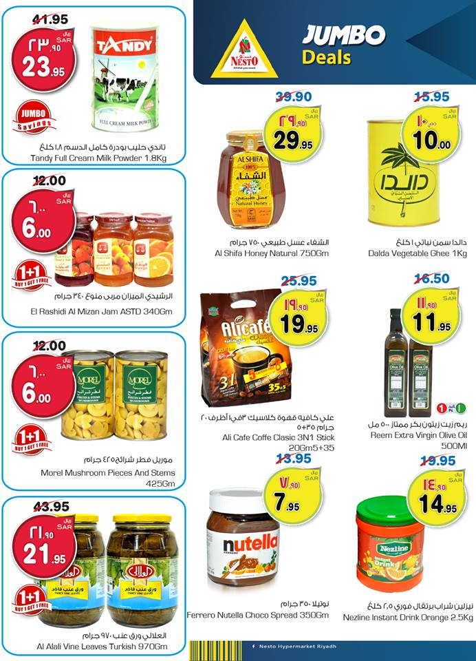 Nesto hypermarket 39 jumbo deals with jumbo savings 39 promo offers nov 08 14 2017 riyadh promos - Jumbo mobel discount ...