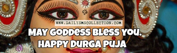 Happy Durga Puja Wallpapers