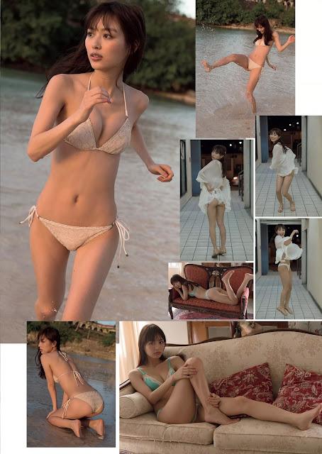 内田理央 Uchida Rio Love Call Images 2