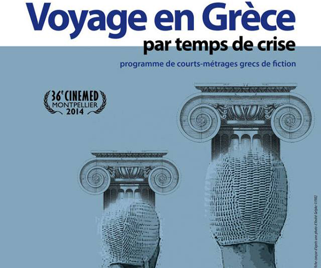 Άρωμα Ελληνογαλλικής φιλίας από την Πύλη Πολιτισμού στο Ναύπλιο