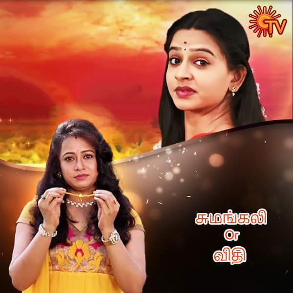 'Vidhi' Tamil Serial on Sun TV Plot Wiki,Cast,Promo,Title Song,Timing