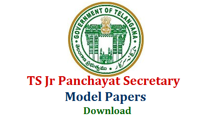 Telangana Panchayat Secretary Model Question Papers Download Telangana Junior Panchayat Secretaries Recruitment 2018 Model Question Papers for Paper I and Paper II Download Here | TS Junior Panchayat Secretaries Recruitment Notification for 9355 Vacancies in Telangana Model Question Papers Download Here ts-panchayat-secretary-model-question-papers-download