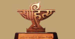 Sahitya Akademi Awards