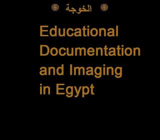Educational Documentation and Imaging in Egypt in,الخوجة,الحسينى محمد,المعلمين