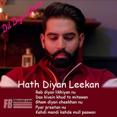 Hath Diyan Leekan Lyrics - Dil Diyan Gallan - Parmish Verma, Wamiqa Gabbi