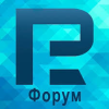Форекс форумы с оплатой за сообщения - forum.roboforex.ru