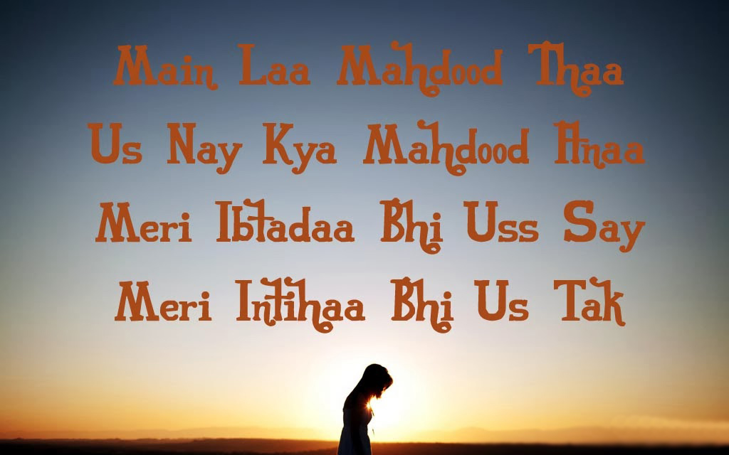 Heart Touching True Love Image Of Shayari Quotes In 2017