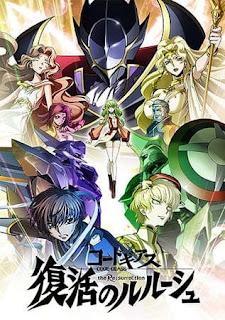 تقرير فيلم كود جياس: ليلوش القيامة Code Geass: Fukkatsu no Lelouch